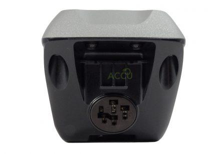Bosch-fietsaccu-Powerpack-500-platinum-frame-4047025396196-1-voor