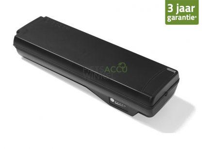Bosch-fietsaccu-bagagedrager-powerpack-400-classic-4047024973893-3jg