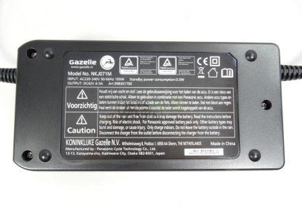 Gazelle-acculader-Panasonic-36V-bagagedrager----8717118422793-1-onderkant