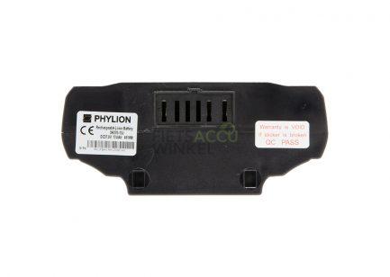 Phylion-fietsaccu-Joycube-Wall-ES-JCEB360-13-zwart-36V-13Ah-481Wh-voor