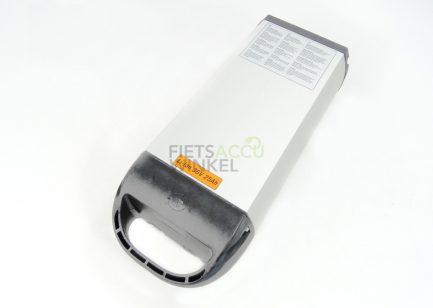 Van-Raam-fietsaccu-Cube-Heavy-36V-880Wh-24.8Ah-zilver-overzichtlogo